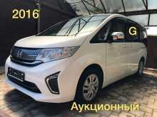 Краснодар Honda Stepwgn 2016