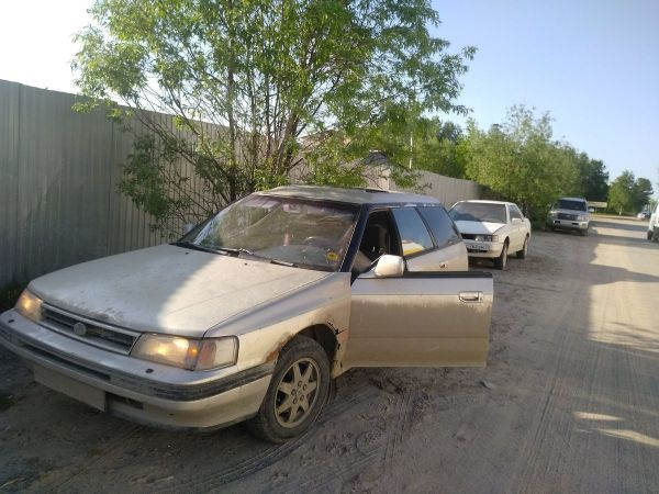 Subaru Legacy, 1991 год, 160 000 руб.