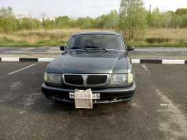 Белгород 3110 Волга 2002