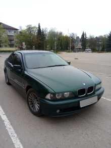 Обнинск 5-Series 1997