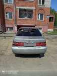 Toyota Vista, 2000 год, 229 000 руб.