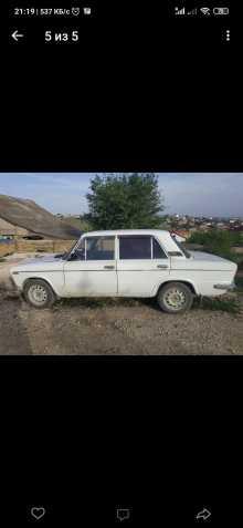 Симферополь 2103 1982
