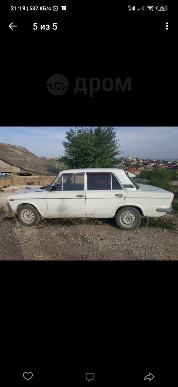 Лада 2103, 1982 год, 50 000 руб.