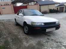 Новороссийск Corolla 1991