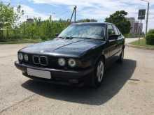 Ростов-на-Дону 5-Series 1993