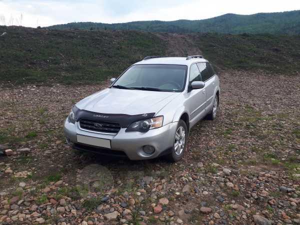 Subaru Outback, 2005 год, 450 000 руб.
