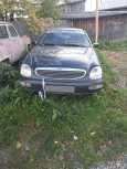 Ford Scorpio, 1996 год, 50 000 руб.