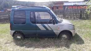 Братск Minica 1991