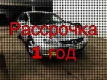 Новокузнецк Accord 2003