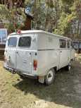 УАЗ Буханка, 2000 год, 130 000 руб.