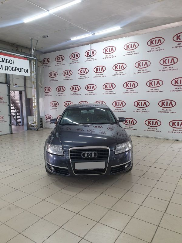 Audi A6, 2008 год, 649 000 руб.