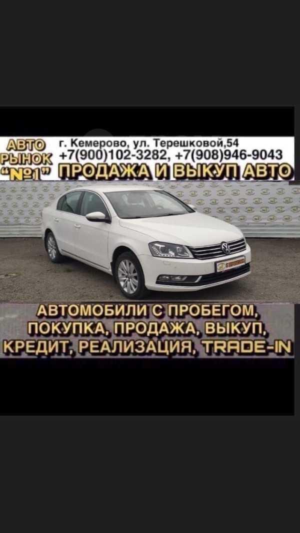 Volkswagen Passat, 2012 год, 665 000 руб.