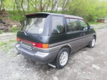 Владивосток Prairie 1992