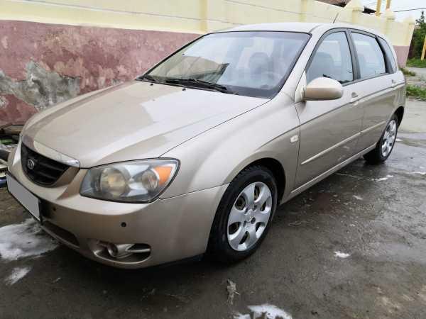 Kia Cerato, 2005 год, 250 000 руб.