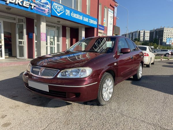 Nissan Almera, 2004 год, 205 000 руб.