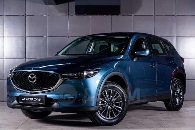 Mazda CX-5, 2020 год, 1 745 000 руб.