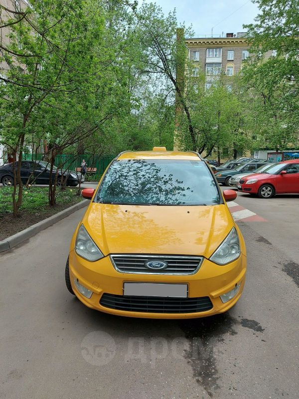 Ford Galaxy, 2014 год, 550 000 руб.