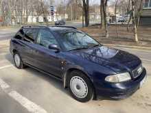 Москва A4 1996