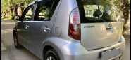 Toyota Passo, 2007 год, 359 999 руб.