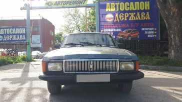 Уфа 3102 Волга 1999