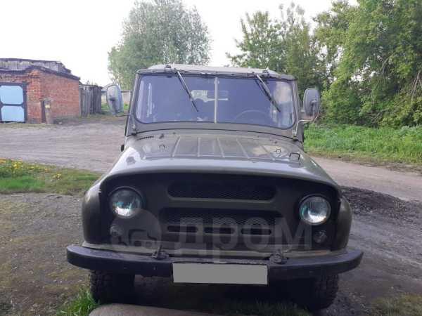 УАЗ 469, 1973 год, 65 000 руб.