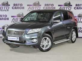 Екатеринбург Toyota RAV4 2011