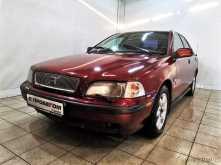 Москва S40 1997