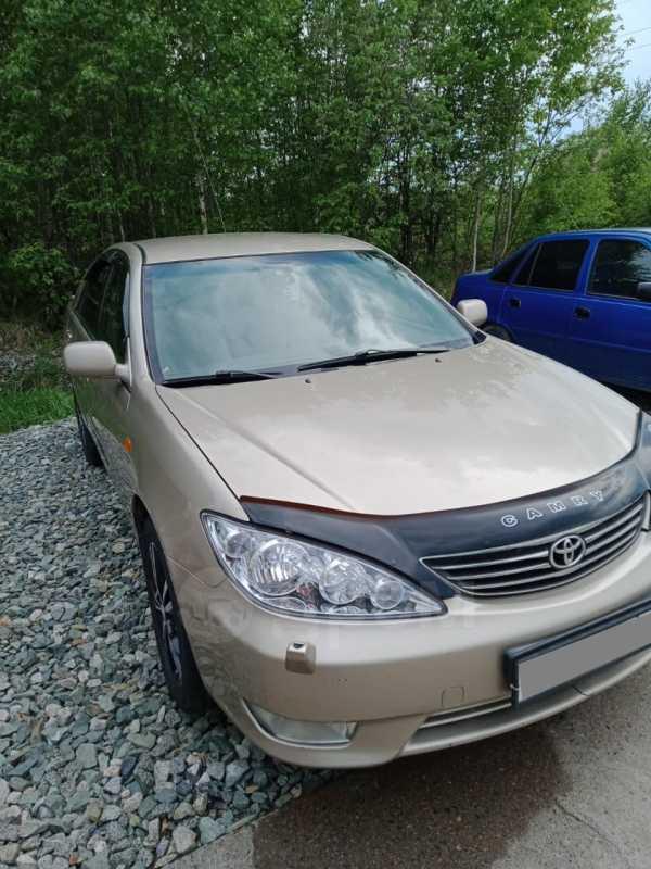 Toyota Camry, 2005 год, 485 000 руб.