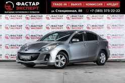 Новосибирск Mazda3 2011
