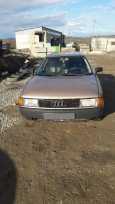 Audi 80, 1987 год, 150 000 руб.