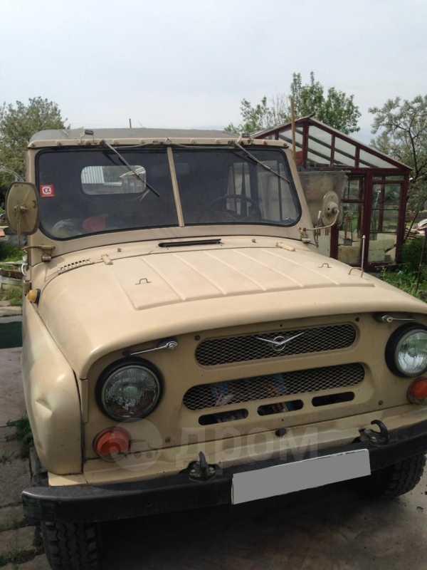 УАЗ 3151, 1985 год, 75 000 руб.