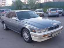 Красноярск Laurel 1991