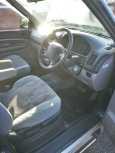 Mazda MPV, 1996 год, 255 000 руб.