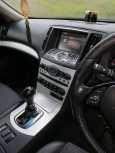 Nissan Skyline, 2009 год, 740 000 руб.
