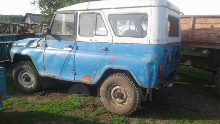УАЗ 3151, 1990 год, 50 000 руб.