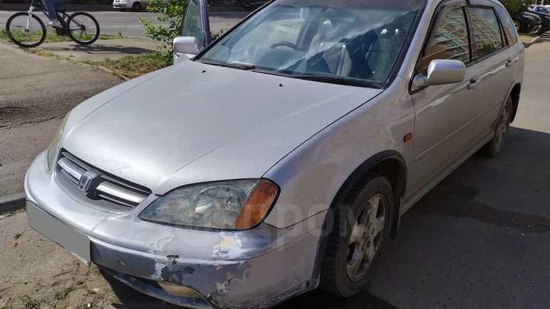 Honda Avancier, 2000 год, 250 000 руб.