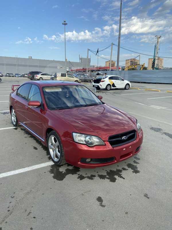 Subaru Legacy, 2005 год, 485 000 руб.