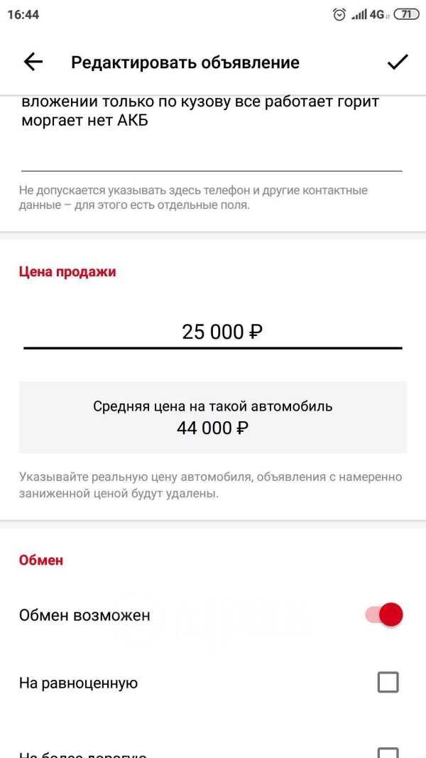 Лада 2108, 1989 год, 13 000 руб.