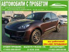Красноярск Macan 2014