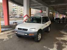 Уфа RAV4 1995