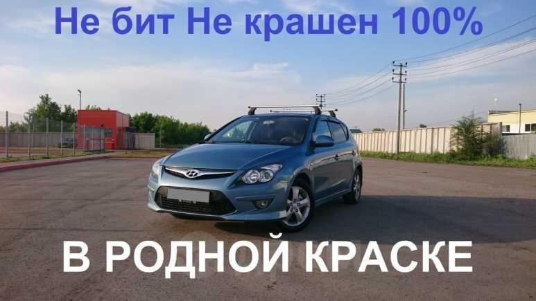 Hyundai i30, 2010 год, 535 000 руб.