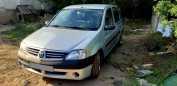 Renault Logan, 2005 год, 135 000 руб.