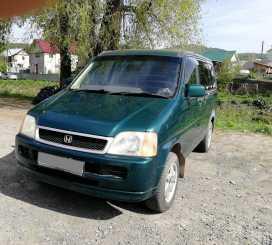 Горно-Алтайск Honda Stepwgn 1996