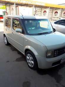 Иркутск Cube 2006