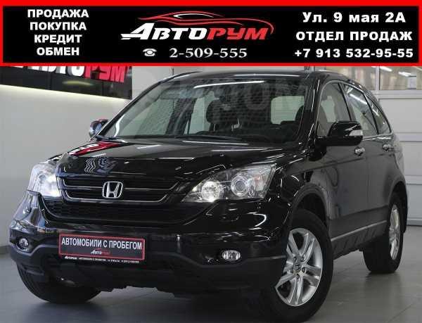 Honda CR-V, 2011 год, 957 000 руб.