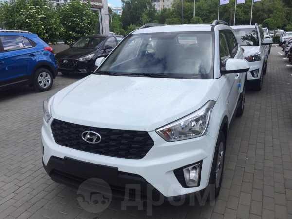 Hyundai Creta, 2020 год, 1 112 000 руб.