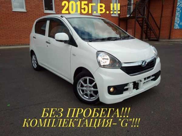 Daihatsu Mira e:S, 2015 год, 369 999 руб.