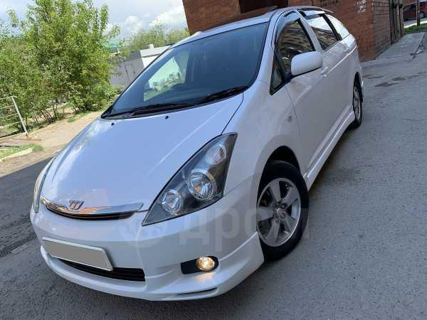 Toyota Wish, 2005 год, 478 000 руб.