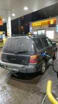 Subaru Forester, 1998 год, 120 000 руб.
