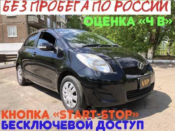Toyota Vitz, 2009 год, 425 000 руб.